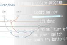 صورة تنظيم أرقام إصدارات البرامج المضمّنة