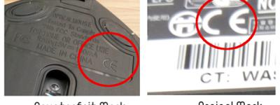 ليس كل علامات الـCE هي علامات CE