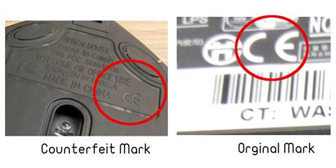 علامة CE مزورة