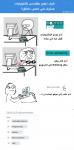 كيف تصبح مهندس إلكترونيات محترف في خمس دقائق؟